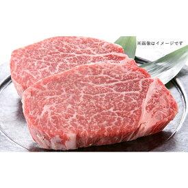 【ふるさと納税】BG29*【数量限定】淡路牛 ヘレステーキ 150g×2枚