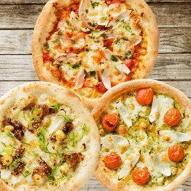 【ふるさと納税】AZ01*最高の淡路島食材を使った手作りピザ(3枚+1枚)