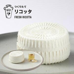 【ふるさと納税】HH07:洲本市 川上牧場の朝しぼり生乳で作ったフレッシュ リコッタチーズ 100g×3個