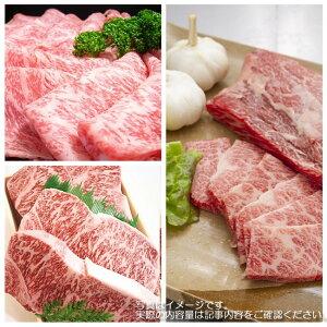 【ふるさと納税】BZ04*【淡路ビーフ】ステーキ・すきやき・焼肉セット(合計3kg)