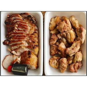 【ふるさと納税】R002*ジューシー淡路鶏もも肉の塩焼きと、手造り焼き豚セット