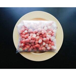 【ふるさと納税】CY47*淡路島白イチゴ「アイランドベリー」 冷凍淡雪 フローズンストロベリー