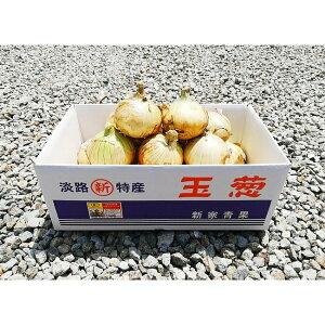 【ふるさと納税】CY59*JAS認定 淡路島産 有機栽培オーガニック玉葱(中生) 大きさ混合5kg入り箱