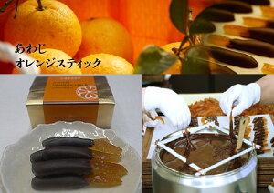 【ふるさと納税】J001*あわじオレンジスティック(6箱)