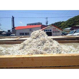 【ふるさと納税】AR09*淡路島 中原水産の「天日干しちりめんじゃこ」1kg