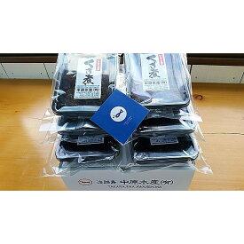 【ふるさと納税】AR07*淡路島 中原水産の「いかなご釘煮」(140g×6パック)
