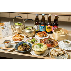 【ふるさと納税】YY06*新宿るるぶキッチン「酒処 何方此方(どちこち)」洲本メニュー食事券B