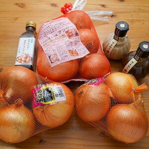 【ふるさと納税】HH21:淡路島産人気の玉ねぎ食べ比べとポン酢のセット