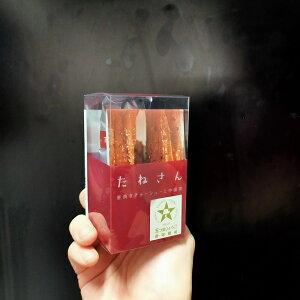 【ふるさと納税】BL03:淡路島叉焼 awajishima BBQ pork チャーシュー厚切り120g×4個