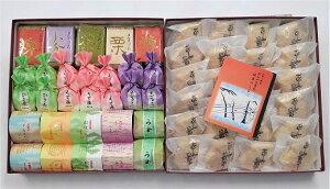【ふるさと納税】あしや最中 24個箱入 芦屋銘菓詰合せセット1箱