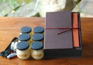 【ふるさと納税】芦屋ぷりん とあっせ 芦屋ぷりん 想 6ヶ入×2箱