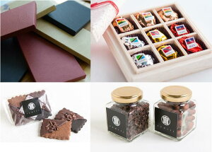 【ふるさと納税】 ICHIJI bean to bar Chocolate(板チョコレート)4つの産地3種のテイスト贈答箱セット+オリジナルカカオニブクッキー10セット+ひとつぶチョコレート4ヵ国+カカオニブ商品2点