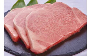 【ふるさと納税】極上但馬牛 サーロインステーキ(3kg) / 肉 牛肉