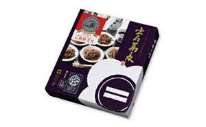 【ふるさと納税】出石蕎麦(6人前)(48-046) / 出石そば