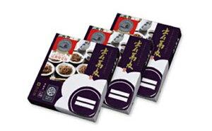 【ふるさと納税】出石蕎麦(6人前)×3(48-046) / 出石そば