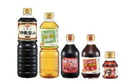 【ふるさと納税】(神泉)ミニセット / しょうゆ 調味料