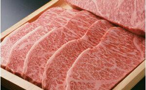 【ふるさと納税】極上但馬牛 サーロインステーキ(5kg) / 肉 牛肉