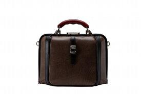 【ふるさと納税】2wayダレスバッグ 豊岡鞄 DS0-TR-28(ブラウン)/ カバン かばん 手提げ