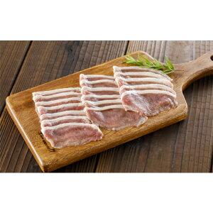 【ふるさと納税】猪肉ロース 特上 / 肉 猪肉