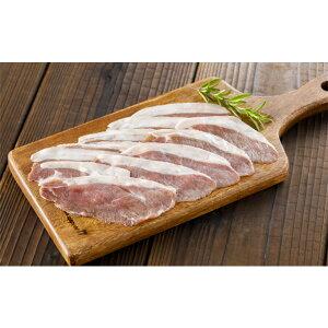 【ふるさと納税】猪肉モモ 特上 / 肉 猪肉