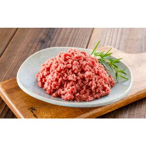 【ふるさと納税】猪肉ミンチ / 肉 猪肉