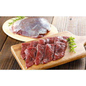 【ふるさと納税】鹿肉モモ / 肉 鹿肉