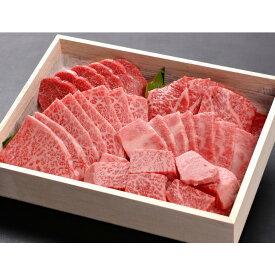 【ふるさと納税】 極上但馬牛焼肉セット【500g】
