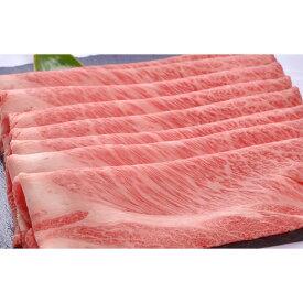 【ふるさと納税】極上但馬牛肩ロースしゃぶしゃぶ用【500g】 / 肉 牛肉