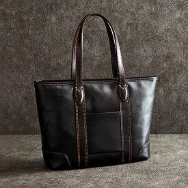 【ふるさと納税】七升レザートート(クロ)1-058 / 豊岡鞄 カバン かばん トートバック