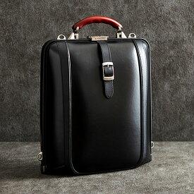 【ふるさと納税】3wayリュック 豊岡鞄 DS4-TO2-10(ブラック) / カバン かばん バッグ