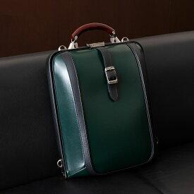 【ふるさと納税】3wayリュック 豊岡鞄 DS4-TO2-37(グリーン) / カバン かばん バック