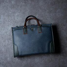 【ふるさと納税】豊岡鞄 craftsmanship 2ルーム(ネイビー) / カバン かばん ビジネスバック