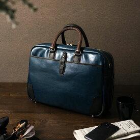 【ふるさと納税】豊岡鞄 帆布PU×レザーソフトブリーフ2Room(24-156)ブルー/ カバン かばん ビジネスバック
