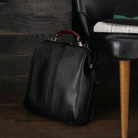 【ふるさと納税】豊岡鞄 YOUTA LIZARD 3WAY 縦ダレス(YK-3M)ブラック/ カバン かばん リュック