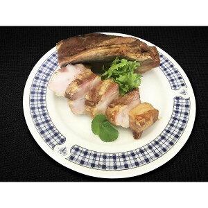 【ふるさと納税】お肉屋さんの手作りベーコン「豚の至福」