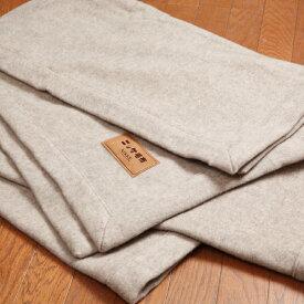 【ふるさと納税】カシミヤ毛布(高級)