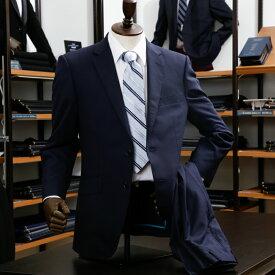 【ふるさと納税】オーダースーツ(ウール100%)