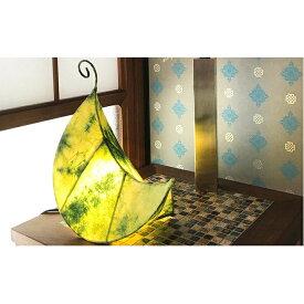 【ふるさと納税】和紙あかり「leaf」 【雑貨・日用品・インテリア・和照明・ライト】