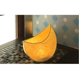 【ふるさと納税】和紙あかり「moon」 【雑貨・日用品・インテリア・和照明・ライト・キャンドル】