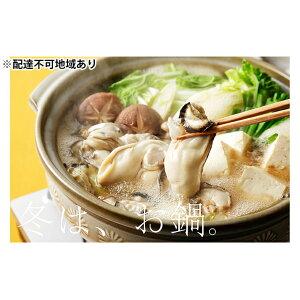 【ふるさと納税】坂越かき むき身500g×2(サムライオイスター) 【魚貝類・生牡蠣・かき・カキ・シーフード】 お届け:2019年11月下旬〜2020年3月末