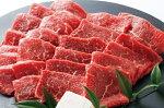 【ふるさと納税】黒田庄和牛(焼肉用モモ肉・500g)