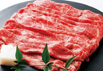 【ふるさと納税】<お歳暮>特選 黒田庄和牛(すき焼き用肩ロース肉・1,050g)