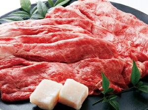 【ふるさと納税】特選 黒田庄和牛(すき焼き用肩ロース肉・500g)