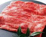 【ふるさと納税】黒田庄和牛(しゃぶしゃぶ用モモ肉・500g)