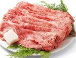 【ふるさと納税】黒田庄和牛(すき焼き用モモ肉・1,000g)