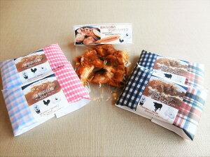 【ふるさと納税】北播磨からの贈り物セット(カレー&タンドリーチキン)