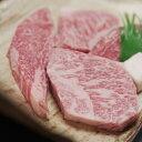 【ふるさと納税】 川岸牧場 神戸ビーフ 牝 極みステーキ小間、300g