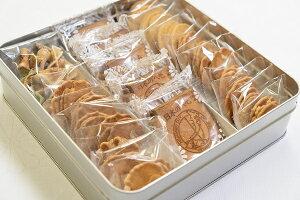 【ふるさと納税】職人が心を込めて焼き上げた菓子「心づくし 小缶」26袋入り
