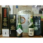 葵鶴プレミアム地酒セット