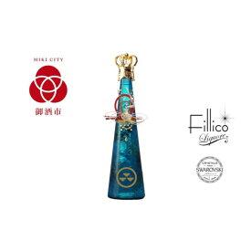 【ふるさと納税】【日本酒】御酒市誕生記念ボトル「聖母」SHOWMO-002